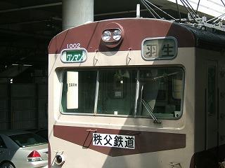 2009_0813画像0091