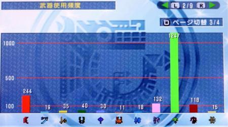 090508siyous_20101111151939.jpg