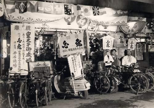 千石道場<br />入り口