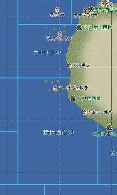 大海戦まぷ