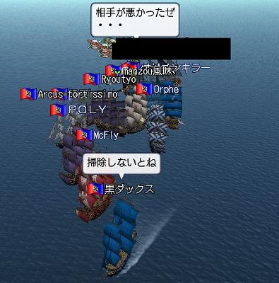 s-K.jpg