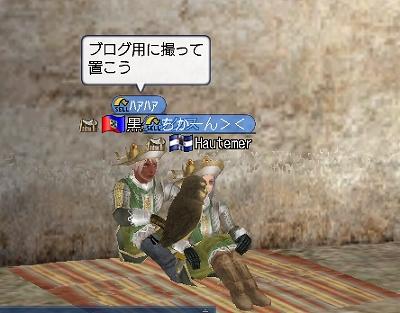 s-sekuhara.jpg