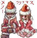 2008-12-24.jpg
