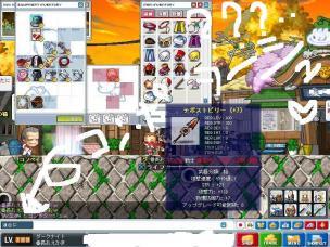 Maple0014_20090716003051.jpg