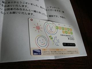 s-DSCN5538.jpg