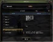 DN 2010-10-20 23-01-20 Wed