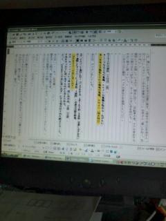 20100706002529.jpg