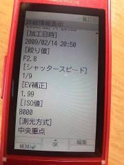 20090214210126.jpg