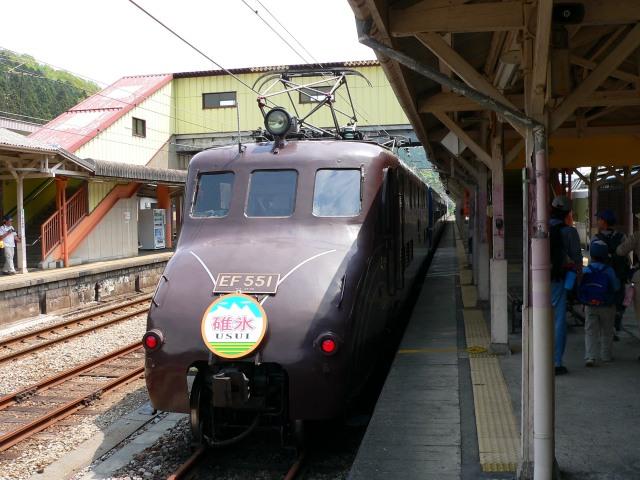072-ef551-yokokawa.jpg