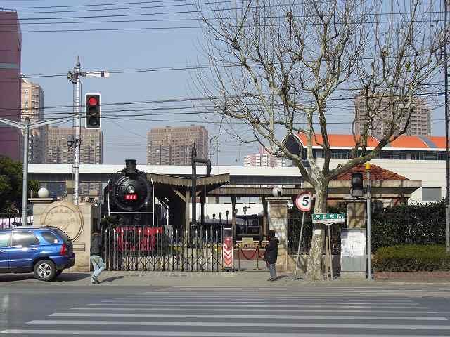 003_上海鉄路博物館