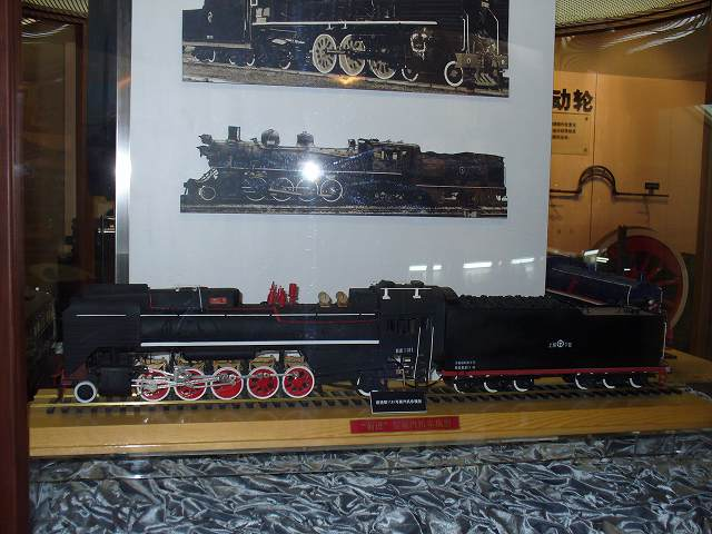040_上海鉄路博物館