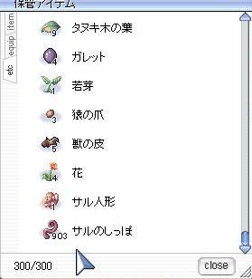 screenbijou064.jpg