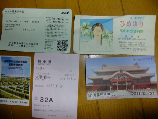 20110521-2.jpg