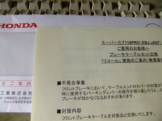 20110606.jpg