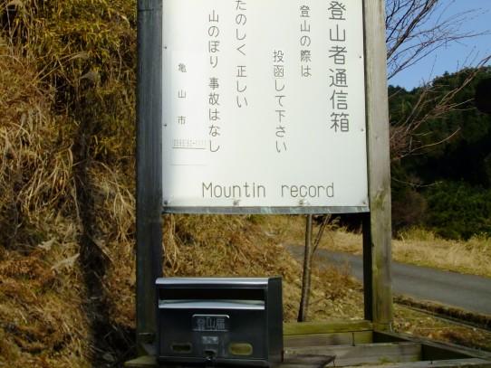 20120114-2.jpg