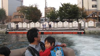 hyoutan-09.jpg