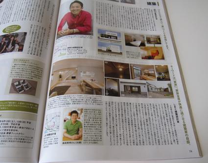 tautoku-02.jpg