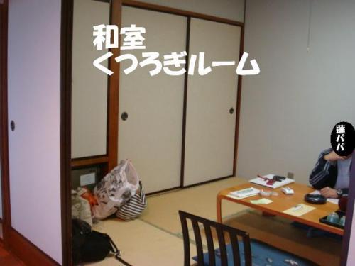 DSC03501ー編集