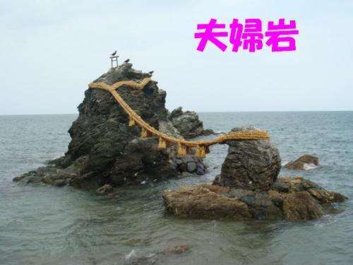 DSC03617ー編集