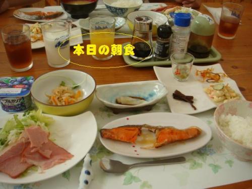 20100815-淡路島旅行 069ー編集