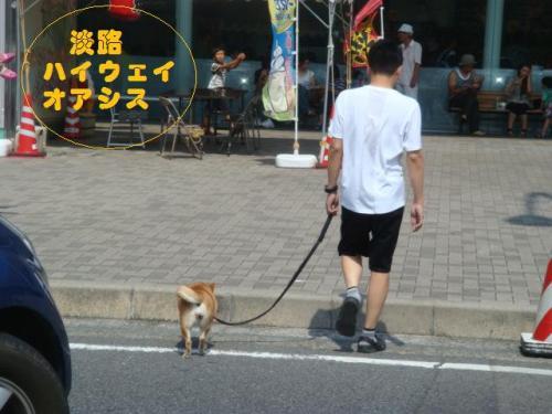 20100815-淡路島旅行 026ー編集