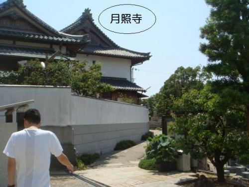 20100815-淡路島旅行 009ー編集