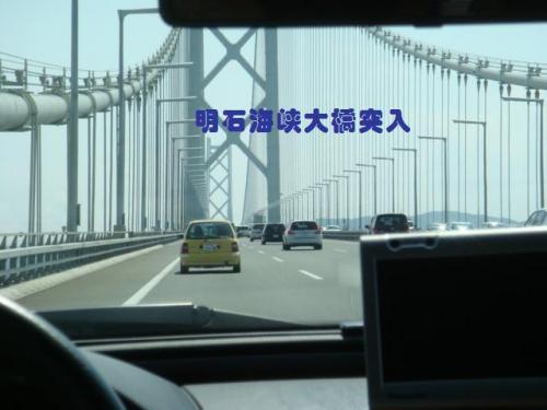 20100815-淡路島旅行 016ー編集