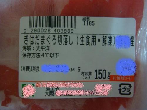 20100925-日常 022-編集
