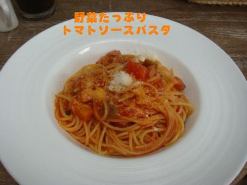 2010-日常 066ー編集