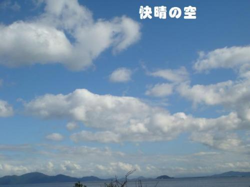 20101010‐琵琶湖旅行 033ー編集