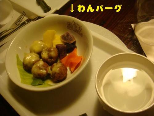 20101010‐琵琶湖旅行 081ー編集
