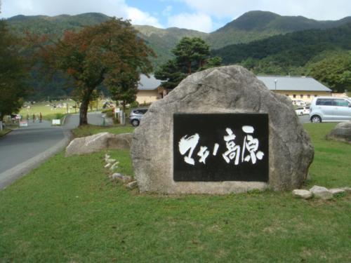 20101010‐琵琶湖旅行 105