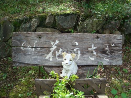 20101010‐琵琶湖旅行 124