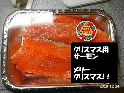 DSC05512-編集