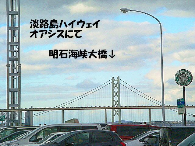 DSC05547(1)ー編集