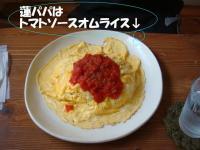 DSC06045ー編集