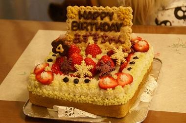 20100131 あずケーキ