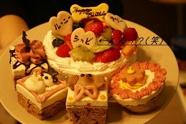 20100213 ケーキ