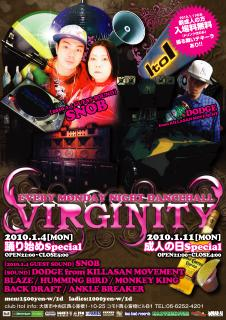 virginity sp