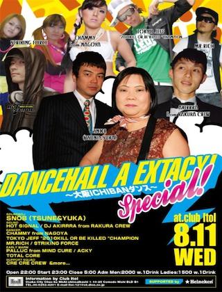 DANCEHALL A EXTACY8_21