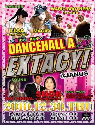201012DANCEHALL A EXTACY!