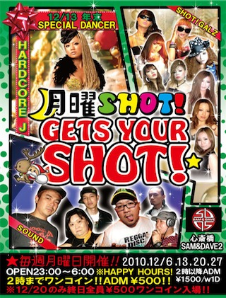 201012_GETS YOUR SHOT!