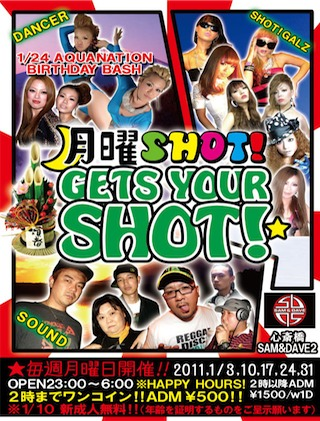 201101_GETS YOUR SHOT!-1