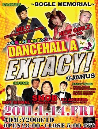 201101DANCEHALL A EXTACY!