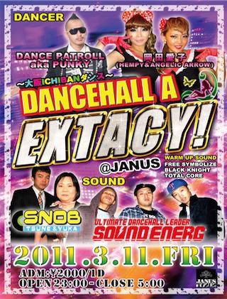 201103DANCEHALL A EXTACY!
