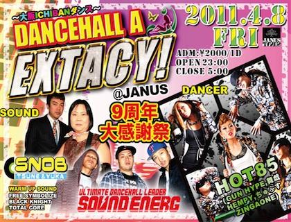 201104DANCEHALL A EXTACY!