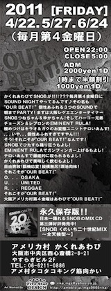 201104-06OUR_BEAT!(??