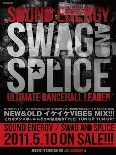 SWAG  SPLICE フライヤー