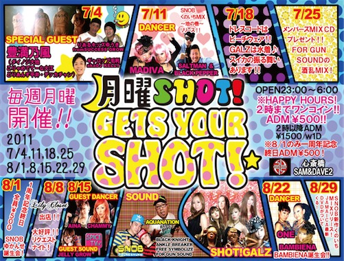 201107-8_GETS YOUR SHOT!_A5