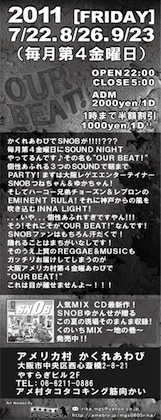 201107-09OUR_BEAT!(??